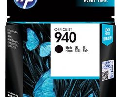 HP 940 (C4902A) Black Original Ink Cartridge