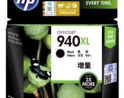 HP 940XL High Yield Black Original Ink Cartridge C4906A