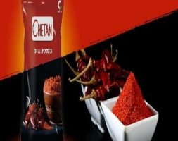 Stemless Red Chilli Powder – 200g